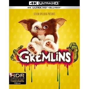 【取寄商品】BD/ザック・ギャリガン/グレムリン (4K Ultra HD Blu-ray+Blu-...