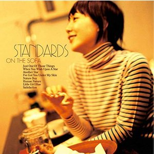STANDARDS on the sofa〜土岐麻子ジャズを歌う〜 (初回生産限定盤) 土岐麻子 発...