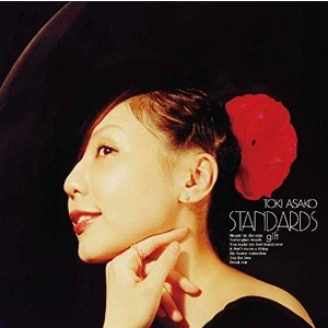 STANDARDS gift 〜土岐麻子ジャズを歌う〜 (初回生産限定盤) 土岐麻子 発売日:201...