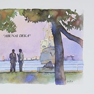 CD/オリジナル・サウンドトラック/あぶない刑事|surpriseweb