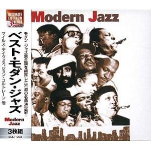 CD/オムニバス/ベスト・モダン・ジャズの関連商品4
