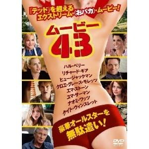 DVD/洋画/ムービー43
