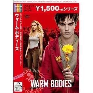 DVD/洋画/ウォーム・ボディーズ (廉価版)