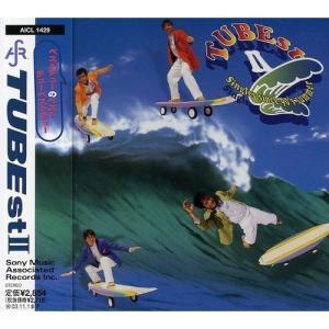 CD/TUBE/チューベストIIの画像