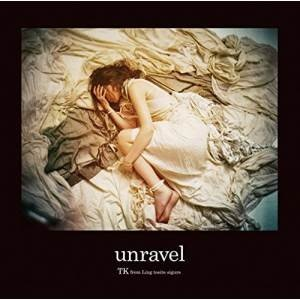 unravel (通常盤) TK from 凛として時雨 発売日:2014年7月23日 種別:CD
