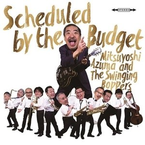 CD/吾妻光良&The Swinging Boppers/Scheduled by the Budg...