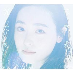 CD/福原遥/未完成な光たち (CD+DVD) (初回生産限定盤)