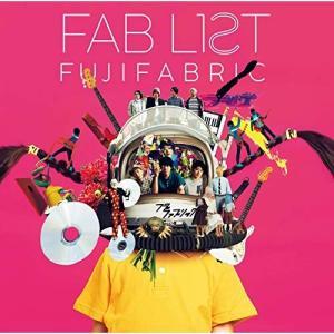 FAB LIST 2 (通常盤) フジファブリック 発売日:2019年8月28日 種別:CD