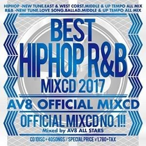 ★CD/エーブイエイト・オール・スターズ/BEST HIPHOP R&B MIXCD 2017 -AV8 OFFICIAL MIXCD-