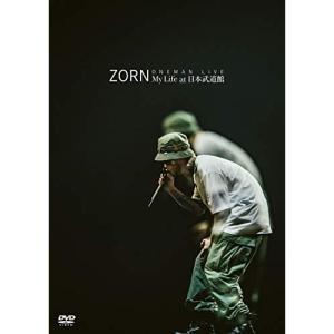 DVD/ZORN/My Life at 日本武道館 (通常盤)|サプライズweb
