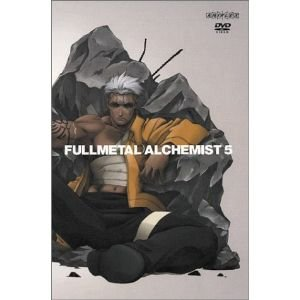 DVD/キッズ/鋼の錬金術師 vol.5