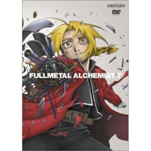 DVD/キッズ/鋼の錬金術師 vol.7