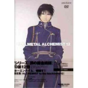 DVD/キッズ/鋼の錬金術師 vol.12