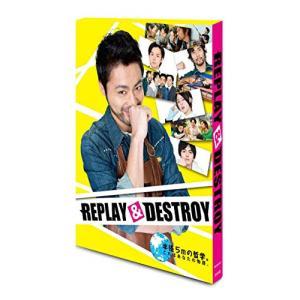 DVD/国内TVドラマ/REPLAY&DESTROY DVD-BOX (本編ディスク2枚+特典ディス...