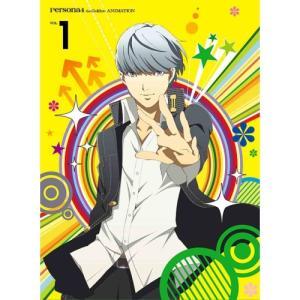 ペルソナ4 ザ・ゴールデン VOL.1 (DVD+CD) (完全生産限定版) TVアニメ 発売日:2...