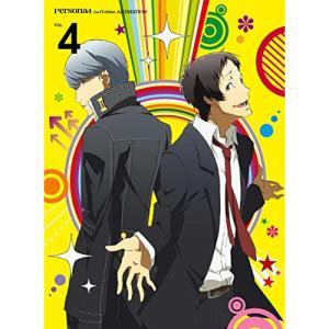 ペルソナ4 ザ・ゴールデン VOL.4 (DVD+CD) (完全生産限定版) TVアニメ 発売日:2...