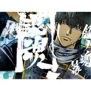 銀魂.銀ノ魂篇 02 (DVD+CD) (完全生産限定版) TVアニメ 発売日:2018年7月25日...