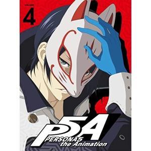 ペルソナ5 VOLUME 4 (DVD+CD) (完全生産限定版) TVアニメ 発売日:2018年9...