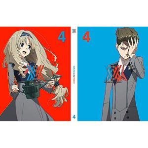 ダーリン・イン・ザ・フランキス 4 (DVD+CD) (完全生産限定版) TVアニメ 発売日:201...