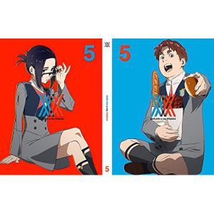 ダーリン・イン・ザ・フランキス 5 (DVD+CD) (完全生産限定版) TVアニメ 発売日:201...