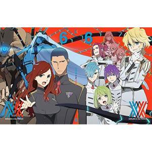 ダーリン・イン・ザ・フランキス 6 (DVD+CD) (完全生産限定版) TVアニメ 発売日:201...