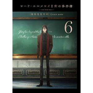 DVD/TVアニメ/ロード・エルメロイII世の事件簿 -魔眼蒐集列車 Grace note- 6 (...
