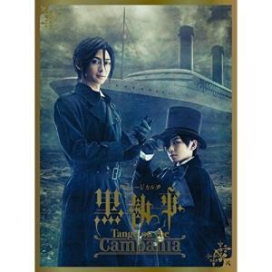 BD/ミュージカル/ミュージカル黒執事 Tang...の商品画像