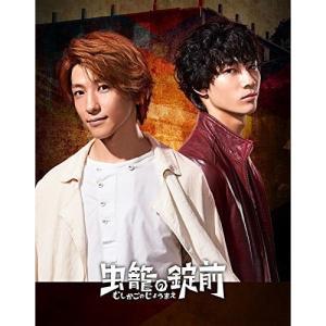 BD/国内TVドラマ/虫籠の錠前 Blu-ray Disc Box(Blu-ray) (完全生産限定版) surpriseweb