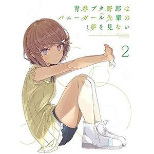 青春ブタ野郎はバニーガール先輩の夢を見ない 2(Blu-ray) (Blu-ray+CD) (完全生...