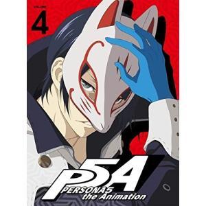 ペルソナ5 VOLUME 4(Blu-ray) (Blu-ray+CD) (完全生産限定版) TVア...