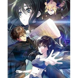 劇場版 魔法科高校の劣等生 星を呼ぶ少女(Blu-ray) (Blu-ray+CD) (完全生産限定...