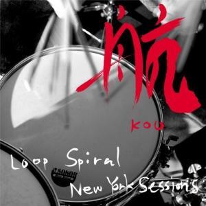 CD/航/Loop Spiral New York Sessions (CD+CD-ROM) surpriseweb