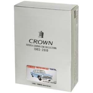 DVD/オムニバス/TOYOTA CROWN C...の商品画像