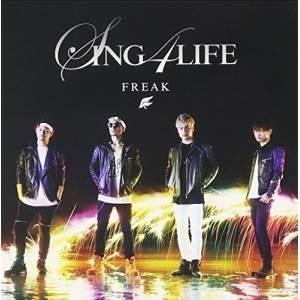 SING 4 LIFE (CD+DVD+スマプラ) (通常盤) FREAK 発売日:2015年12月...