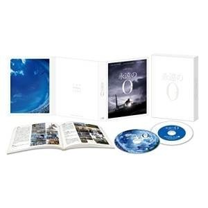 【取寄商品】BD/邦画/永遠の0 豪華版(Blu-ray) (本編ディスク+特典ディスク) (初回生...