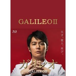 ★BD/国内TVドラマ/ガリレオII Blu-ray BOX...