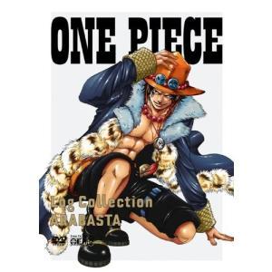 【大特価セール】 DVD/キッズ/ONE PIECE Log Collection ARABASTA|surpriseweb