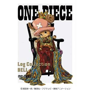 【大特価セール】 DVD/キッズ/ONE PIECE Log Collection BELL|surpriseweb