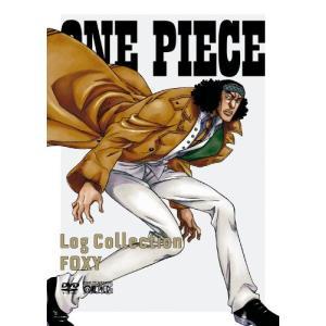 【大特価セール】 DVD/キッズ/ONE PIECE Log Collection FOXY|surpriseweb