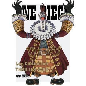 【大特価セール】 DVD/キッズ/ONE PIECE Log Collection THRILLER BARK|surpriseweb