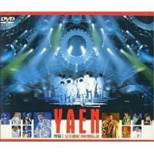 DVD/野猿/完全撤収 四時間伝説