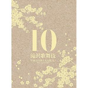 DVD/趣味教養/滝沢歌舞伎10th Anniv...の商品画像
