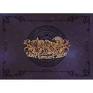 DVD/オムニバス/魔法使いと黒猫のウィズ Live Concert 2019 (2DVD+2CD)