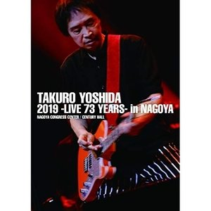 ▼DVD/吉田拓郎/吉田拓郎 2019 -Live 73 years- in NAGOYA / Special EP Disc 「てぃ〜たいむ」 (DVD+CD)