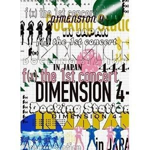 DVD/f(x)/f(x) the 1st concert DIMENSION 4 - Docking Station in JAPAN (2DVD+スマプラ) surpriseweb