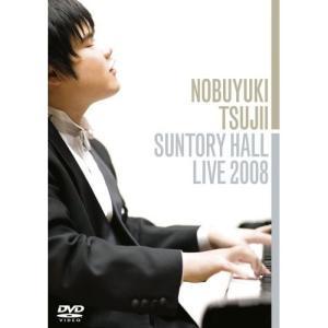 DVD/クラシック/川のささやき〜辻井伸行サントリーホールLIVE! サプライズweb