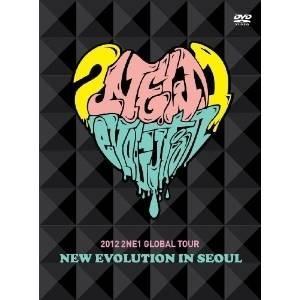 DVD/2NE1/2012 2NE1 GLOBAL TOUR - NEW EVOLUTION IN SEOUL surpriseweb
