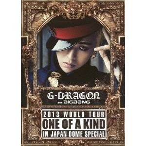DVD/G-DRAGON(from BIGBANG)/G-DRAGON 2013 WORLD TOUR ONE OF A KIND IN JAPAN DOME SPECIAL (2DVD+2CD) surpriseweb