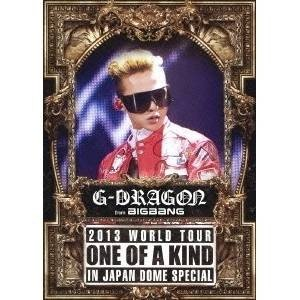 DVD/G-DRAGON(from BIGBANG)/G-DRAGON 2013 WORLD TOUR ONE OF A KIND IN JAPAN DOME SPECIAL (通常版) surpriseweb