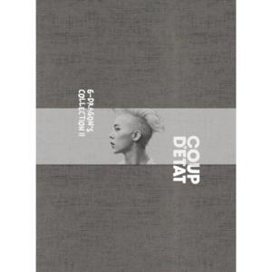 DVD/G-DRAGON(from BIGBANG)/G-DRAGON'S COLLECTION II 'COUP D'ETAT' (初回生産限定版) surpriseweb